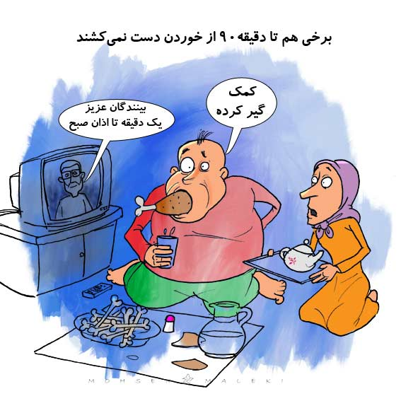 http://farhangi1.persiangig.com/1/cartoon/5.jpg